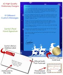 santa claus stationary