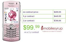 blackberry pink pearl 8130