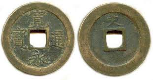 japanese coins value