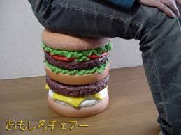 Chaise%2520hamburger
