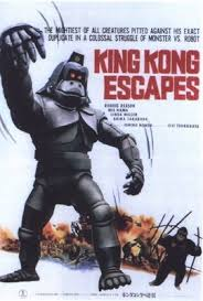 king kong escapes dvd