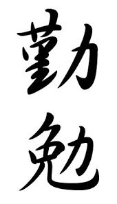 d symbols