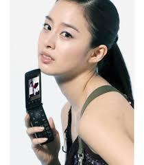 cell phones model