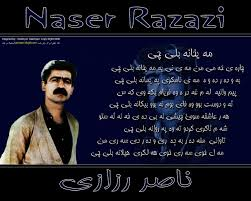 naser12-3.JPG