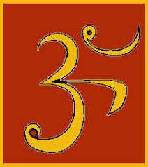 arabic symbol for strength