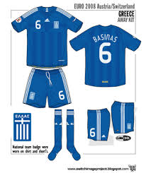greece football kit
