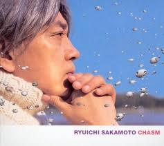 sakamoto chasm