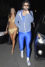 blue spandex pants