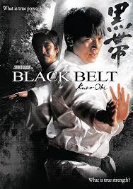 black belt dvd