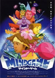mindgame dvd