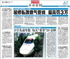periodico chino