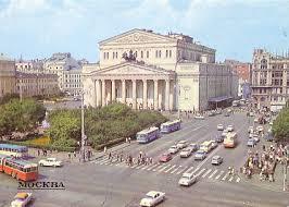 bolshoi teatr