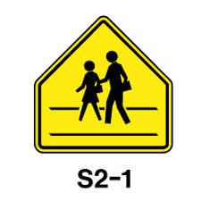 crossing guard sign