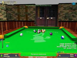 american billiard
