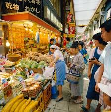 market japan