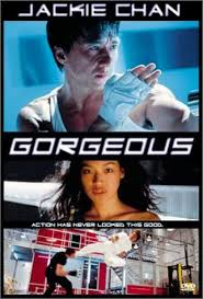 gorgeous the movie