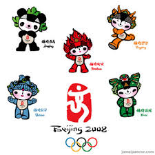 beijing 2008 olympics
