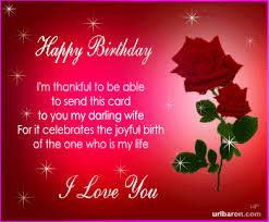 birthday celebration cards