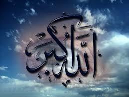 صور اسلامية 76yl