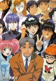 detective academy q