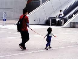 kids leash