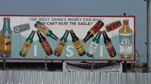 anuncios de bebidas