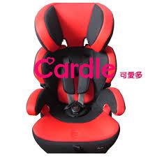 car kid seat