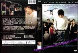 l change the world dvd