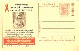 india post card