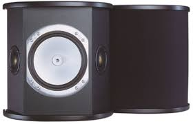 monitor audio rsfx