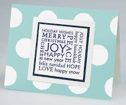 holiday paper borders