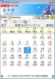 chinese calendar 2010