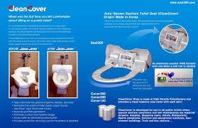 hygienic toilet seat