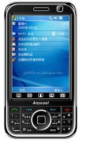 phone in china
