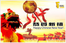 chinese new years card