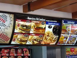 mcdonalds menu breakfast
