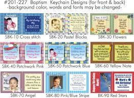 baptism giveaways