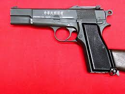 browning hp 9mm