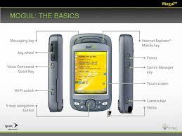 mogul cell phone