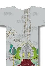 str8 rippin t shirt