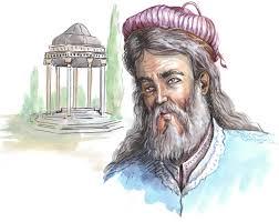 غزلیات حافظ شیرازی