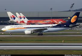 airbus a330 jet