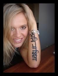 tatuaze damskie