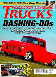 magazine trucks