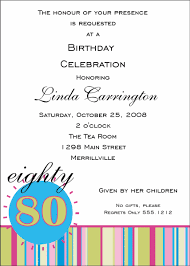 80th birthday invitation