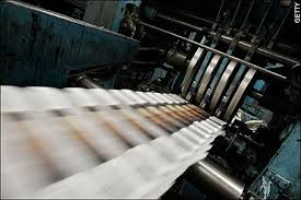 printing press newspaper