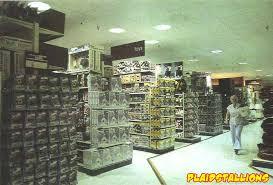 1982 toys