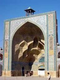 جایگاه مسجد از منظر امام خمینی