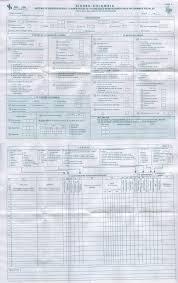 formulario encuesta