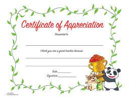 certificate printables
